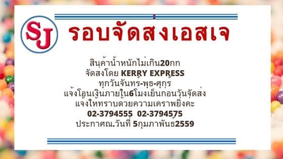 line@ : http://line.me/ti/p/%40cem8440c