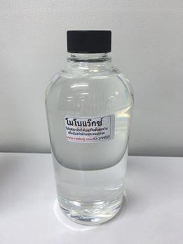 เรซิ่น ใยแก้ว อีพ็อกซี่เรซิ่น ตัวเร่ง โมโนสไตรีน โมโนแว๊กซ์ www.resinsj.com 02-3794555 line : sj_sj2012